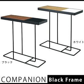 ソファ サイドテーブル おしゃれ ソファーサイド ホワイト 北欧 ミニテーブル 白 ナイトテーブル カフェテーブル カフェ テーブル ベッドサイド スリム ベッド ベッドサイドテーブル スタイリッシュ モダン DU0032 COMPANION 天板陶器 ブラック DUENDE