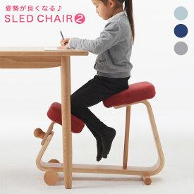 学習椅子 チェア 子供椅子 姿勢矯正 キッズチェア 大人 椅子 チェアー 学習チェア デスクチェア 子供部屋 テレワーク 勉強部屋 書斎 姿勢が良くなる スレッドチェア2 勉強