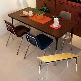 作業机 ダイニングテーブル カフェ テーブル ロータイプ オーク材 幅150 リビングテーブル 北欧 デザイナーズ 食卓テーブル ナチュラル ソファ Lサイズ 低め TR-4228 アメリカンテイスト レトロ ミッドセンチュリー VIRCO(バルコ)社 什器 おしゃれ モダン