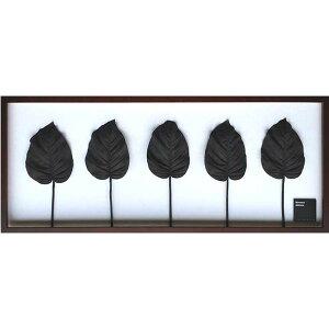アートパネル 壁 リーフパネル リーフ 人工観葉植物 フェイクグリーン インテリア モダン 壁掛け 北欧 おしゃれ 壁飾り 造花 ウォールパネル 壁面装飾 リビング 玄関 書斎 オフィス カフェ