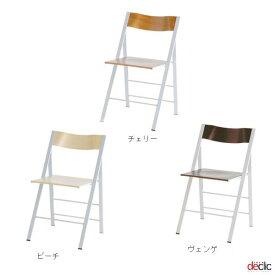 折りたたみチェアー 折りたたみ椅子 木製 折りたたみ 北欧 ダイニングチェア おしゃれ 折り畳み スリム 椅子 背もたれ チェア コンパクト Pocket wood ビーチ/チェリー/ヴェンゲ フォールディングチェア 背もたれ 省スペース 快適 おしゃれ シンプル スチール