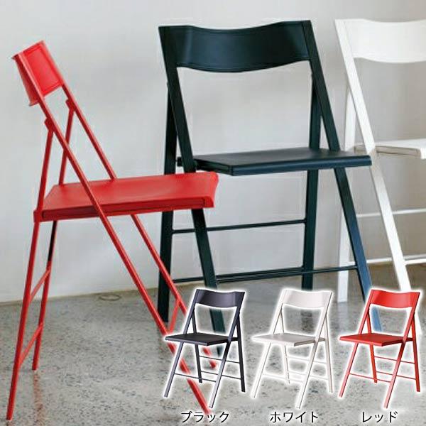 チェア 折りたたみ椅子 折りたたみチェアー おしゃれ 北欧 折りたたみ スリムコンパクト 折り畳み 椅子 黒 白 赤 フォールディングチェア ダイニングチェア 背もたれ付き 背もたれあり 省スペース 快適 おしゃれ カラフル シンプル スチール