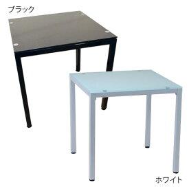 ダイニングテーブル 一人用 センターテーブル 正方形 カフェテーブル 2人用 北欧 おしゃれ 白 ホワイト 2人 カフェ テーブル 二人 ガラステーブル コンパクト 単品 幅75cm 二人用 ブラック モダン 机 シンプル 食卓テーブル 高さ72cm リビング