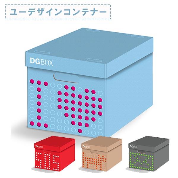 カラーボックス 小物入れ 収納 コンテナ おしゃれ デザイン かわいい ラバッテリ インテリア シンプル カラフル スリム 数字 ベッド下 子供部屋 クローゼット