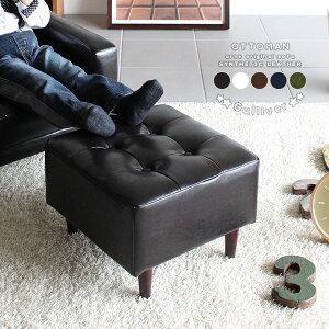 スツール オットマン レザー コンパクト チェア 子供用 おうちスタジオ ベンチチェア キッズソファー キッズチェアー ミニ 椅子 日本製 小さい 足置き レトロ ミニソファ 30 高さ27cm キッズ