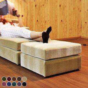 オットマン チェアー 日本製 スツール 腰掛 アンティーク 国産 レトロ ソファ 北欧 ベンチソファー モダン ベンチ おしゃれ フットレスト 一人用 インテリア 椅子 ベンチソファ イス チェア