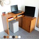 パソコンデスク 机 ネイルデスク ネイルテーブル コーナー 100cm l字 L字デスク スリム 90cm幅 伸縮 l字型 サイドボー…