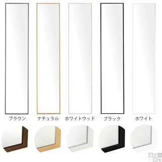 鏡スリムミラー姿見ウォールミラーウォール細枠玄関全身鏡薄いミラーホワイト日本製白壁掛け壁掛けミラーモダンおしゃれ北欧【幅32cm高さ153cm】|黒ブラックかがみ壁掛ミラー全身かがみスリム全身全身ミラーインテリア壁面mirror