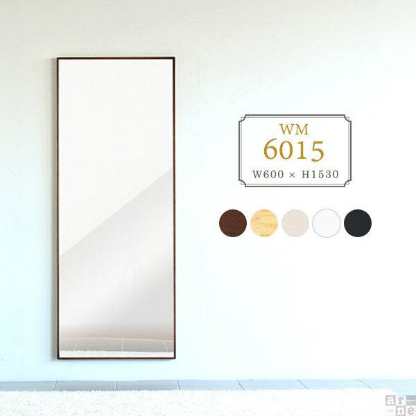 鏡 スリムミラー 姿見 ウォールミラー 細枠 ミラー ホワイト 白 壁 玄関 全身鏡 薄い 壁掛け 日本製 壁掛けミラー オフィス 廊下 デザイン ショールーム モダン ナチュラル 一人暮らし arne インテリアミラー おしゃれ 約幅155cm 約幅60cm 約高さ155cm 送料無料 arne 北欧