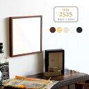 鏡 壁掛け 姿見 壁 25cm 細枠 ミニ 正方形 ウォールミラー 白 角型 日本製 国産 洗面鏡 薄い メイク メイクアップ 薄型 スリム WM2525 北欧...