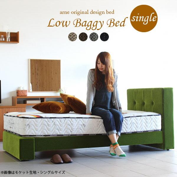 ベッド シングルベッド 木製 すのこ スノコ フレームのみ フレーム 布張り すのこベッド ナチュラル ファブリック 布 生地 ブラウン/ダークブラウン/グレー/ブラック かわいい 日本製 国産 個性的 おしゃれ モダン インテリア 約幅100cm 長さ215cm 約高さ90cm 北欧