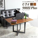 センターテーブル 低め 幅90 90cm 長方形 ダイニングテーブル リビングテーブル 北欧 カフェテーブル 約高さ60cm 机 おしゃれ 二人用 ウォールナッ...
