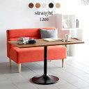 カフェテーブル ダイニングテーブル 1本脚 幅120 木製 白 北欧 二人用 2人用 食卓テーブル ダイニング用 一本脚 木目 …