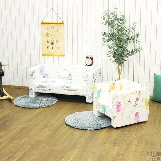 ソファキッズソファ子供用子どもキッズチェアコンパクトソファーこども用キッズソファー一人用一人掛け椅子チェアキッズルームソファーキッズコンパクト1P1人掛けミニサイズイラスト生地ミニソファ日本製キッズスペース入学祝いarneアーネ北欧