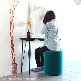 スツール椅子チェアおしゃれmarucoL40ファブリック