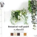 光触媒 観葉植物 壁掛け インテリア 植物 人工観葉植物 玄関 グリーン トイレ 造花 消臭 フェイクグリーン フェイク …