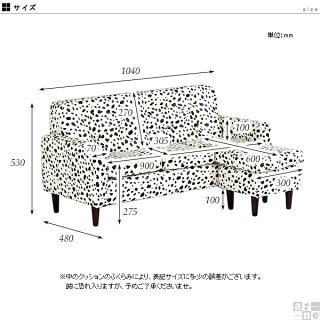 キッズチェアーカウチソファーL字ソファーL字キッズソファコンパクト子供用椅子いす日本製北欧キッズソファソファーモノトーン白黒ミニソファーキッズソファー2人掛け三人掛けレザー合皮ローソファーおしゃれかわいい小型子供部屋子どもarne