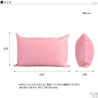クッション長方形ジャンボおしゃれシンプル無地夏枕まくらオフィスモダンリビング大きい日本製かわいい背当て中身座布団1個腰当て北欧抗菌合皮合成皮革子供部屋ピンクイエローホワイトグリーンブルーグレーパープル【43×63cm中綿付き】