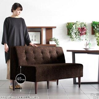 2人掛けソファダイニングソファ2人掛けソファ肘なしLunch3×6ソフィアダークブラウン脚カフェチェアイス椅子おしゃれ北欧日本製シンプルダイニング肘掛けなしダイニングチェアコンパクトソファ食卓椅子モダン木製アームレスコンパクトリビング