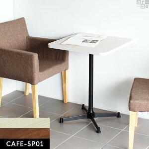 ダイニングテーブル 1人用 コンパクト 正方形 カフェテーブル 一人用 ハイテーブル ミニテーブル 食卓テーブル おしゃれ 60 一人暮らし 木製 脚 一本脚 北欧 机 カフェ コーヒーテーブル 1本