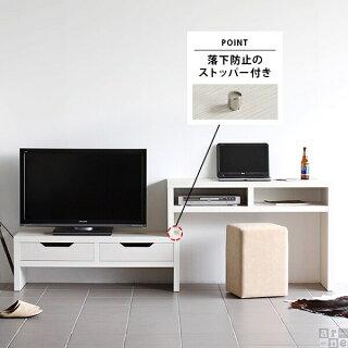テレビ台伸縮木製配線収納テレビボードコーナーAVラックTV台tvボード日本製完成品ZEROミドルTVハイタイプリビングボードおしゃれ北欧収納リビングボードサイドボードリビング収納引き出しケーブル収納ローシンプル幅110高さ76奥行40