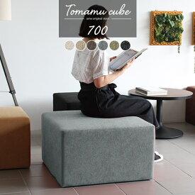 ロビーチェア ロビー ベンチ 椅子 チェア 日本製 高さ40 スツール オフィス 北欧 正方形 幅70cm おしゃれ ベンチソファ 背もたれなし 座面広い サロン 座面高40cm ベンチチェア カフェ シンプル ロースツール キッズスペース 待合室 オシャレ 受付 待合椅子 長椅子 待合 四角