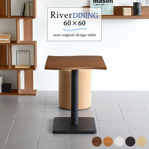 ダイニングテーブル 一本脚 カフェテーブル 幅60cm 高さ70cm 1人掛け 奥行き60 コーヒーテーブル 白 ホワイト 1人用 おしゃれ 木製 応接テーブル 北欧 食卓テーブル サイドテーブル ハイテーブ