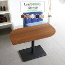 ダイニングテーブル 幅120cm 1本脚 カフェテーブル カフェ 高さ70cm おしゃれ 北欧 食卓テーブル 日本製 食事 低め デ…