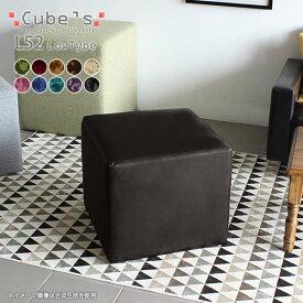 ロースツール チェアー ローチェア 椅子 いす おしゃれ 背もたれ無し スツール ツールチェア レトロ ローソファ ベンチ ソファー ロビーチェア 1人掛け 四角 背もたれなし キッズ モケット ベロア アンティーク 柄 グリーン ブルー ブラック Cube'sL52 ミカエル生地