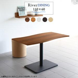 ダイニングテーブル 北欧 ハイテーブル 約幅110cm 応接テーブル 食卓テーブル 机 一本脚 食卓 テーブル ソファーに合う つくえ 白 カフェ風 ホワイト デスク 2人掛け 木製 約高さ70cm おしゃれ