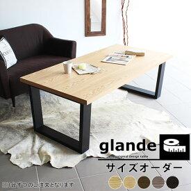 テーブル ダイニングテーブル ローテーブル オーダーメイド カウンターテーブル 北欧 食卓テーブル カフェテーブル カスタム おしゃれ センターテーブル 角丸 長方形 インテリア リビング 正方形 バーテーブル デスク オシャレ ロータイプ 木製 ダイニング リビングテーブル