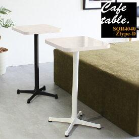 カフェテーブル 1人用 ミニテーブル 1本脚 一人用 高さ70cm ダイニングテーブル 小さめ コーヒーテーブル 石目 サイドテーブル 大理石柄 低め 鏡面 幅40cm 角丸 正方形 1人掛けテーブル ソファサイド ソファーテーブル 作業台 オフィス ミニサイズ 白系 カフェ 机 おしゃれ