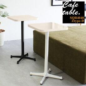 カフェテーブル サイドテーブル 鏡面 ダイニングテーブル 1人用 一人用 ミニテーブル ホワイト 高さ70cm 応接室 1本脚 コーヒーテーブル デスク おしゃれ 低め ソファーテーブル 食卓 角丸テーブル コンパクト カフェ 作業台 正方形 幅40cm 1人掛けテーブル オフィス 高級感