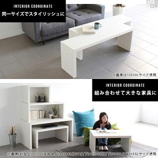 【1cm単位でサイズ指定可】Zero-Xサイズオーダー品テーブルデスクラック机食卓リビングarneオリジナルインテリア