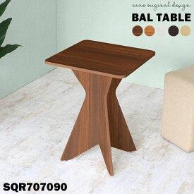 ハイテーブル 高さ90cm 丸 バーカウンター 自宅バーカウンターテーブル カウンターテーブル 北欧 サイドテーブル デスク 一人掛け 2人掛け おしゃれ カフェテーブル コンパクト ハイタイプ バーテーブル 幅70cm 1人用 作業台 スタンディング オフィス ダイニング SQR707090