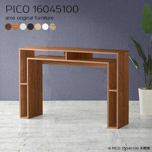 カウンターテーブル ハイテーブル 高さ100cm バーテーブル バーカウンター ハイタイプ スタンディング 白 日本製 北欧 シンプル 完成品 収納棚 ハイカウンター 2人用 インテリア カフェ オフ