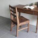 学習チェア 北欧 ダイニングチェア パソコンチェア 椅子 リビングチェア レトロ 木製 ラウンジチェア 無垢 学習 pcチェア デスクチェア 食卓用 ダイニング用 ブラウン 食卓椅子 キッズ 1脚 背