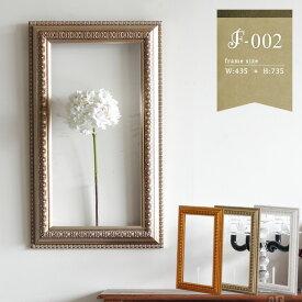 一輪挿し 花瓶 アンティーク 一輪ざし フラワーベース おしゃれ 花器 モダン インテリア 壁掛け 花びん フレーム 個性的 ウォールフレーム 壁掛け 幅43.5cm 高さ73.5cm F-002FV3060 ゴールド ホワイト 花瓶 ロココ 壁面装飾 壁 モダン インテリア レトロ サロン