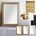 壁掛け 壁掛けミラー 鏡 ミラー 全身ミラー 洗面台 軽量 全身 全身鏡 ウォール 洗面鏡 大型 レトロ ロココ調 ゴールド…