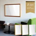 鏡 大型 姿見 大 白 大型ミラー アンティーク 壁掛けミラー ガーリー 全身鏡 ウォールミラー 玄関 ウォール ゴールド …