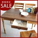 カフェテーブル ダイニングテーブル 無垢 収納付き 北欧 約幅120cm デスク 天然木 引出し 木製 引き出し付き 二人用 カフェ テーブル 送料込 レトロ 無垢材 喫茶店 4人掛け 4人用 カント
