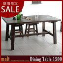 食卓テーブル ダイニングテーブル 机 4人 150cm ダイニング 北欧 アンティーク 長方形 木 単品 ビンテージ ファミリー アジアン 木製 幅150 カフェ テーブル リゾート パイン材 150