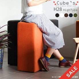 ダイニングチェア 合皮 レザー ラウンジチェア 一人用 ダイニング おしゃれ 一人掛け 椅子 1人掛け 合成皮革 合皮レザー シンプル 北欧 いす イス 腰掛け チェア 四角 キューブスツール 背もたれなし椅子 ハイスツール レザーチェア 革 家具 クッション スツール チェアー