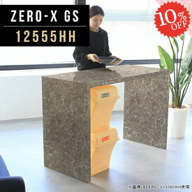 パソコンデスク ハイタイプ スタンディングデスク スタンディングテーブル 机 パソコン PCデスク 鏡面 事務デスク ハイテーブル 柄 PCテーブル 事務机 パソコンテーブル 高さ90cm オフィス 大理石風 おしゃれ テーブル 大理石 アンティーク 日本製 幅125cm 奥行55cm 12555HH