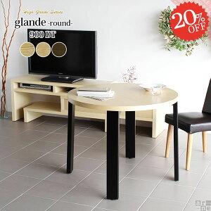 ダイニングテーブル 丸 木製 2人掛け 約高さ70cm 丸テーブル カフェテーブル デスク 机 2人用 1人掛け ソファーに合う 北欧 パソコンデスク 食卓 円形 円卓 二人用 おしゃれ 二人掛け 北欧風 一