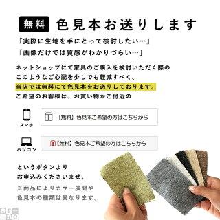 BacchusL字モダン