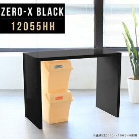 ハイテーブル 幅120cm 鏡面 ブラック ハイカウンターテーブル 黒 コの字 テーブル パソコンデスク 受付カウンター オープンラック 作業台 シンプルラック 高さ90cm 多目的ラック カウンターテーブル キッチン 棚 PCデスク 2人掛け ディスプレイ 店舗 ZERO-X 12055HH black