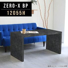 コンソールテーブル アンティーク 玄関 コンソール オーダー テーブル 机 コンソールデスク 鏡面 サイドボード ブラック 黒 リビングボード フリーテーブル フリーボード 多目的棚 多目的ラック オフィス 電話台 おしゃれ 日本製 幅120cm 奥行55cm 高さ60cm ZERO-X 12055H BP