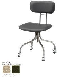 オフィスチェア コンパクト キャスター付き椅子 キャスター オフィス オフィスチェアー チェア キャスター付き デスクチェア PCチェア おしゃれ 椅子 チェアー いす 回転 肘掛 なし Jelly desk chair SWITCH F-31モケット 日本製 国産