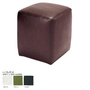 オットマン レザー スツール 日本製 白 ホワイト アンティーク 合皮 ボックススツール 腰掛 スツール キューブ ロータイプ ソファスツール 背もたれなし スツール ソファ イス 四角 椅子 腰